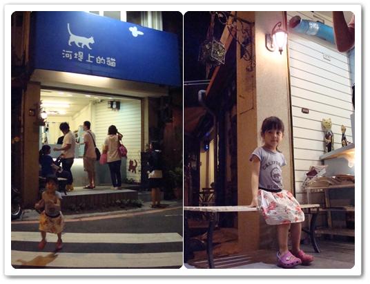 200908河堤貓.jpg