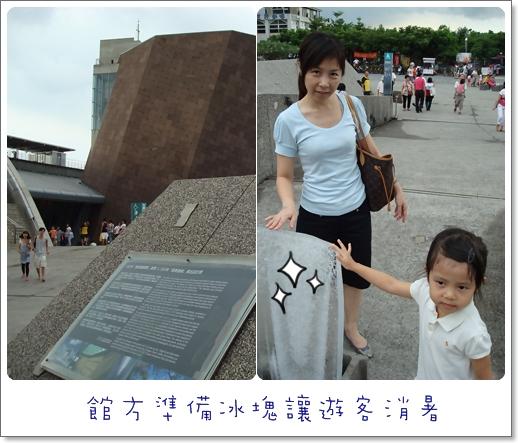 200908十三行博物館1.jpg