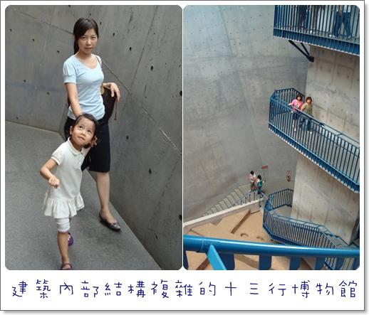 200908十三行博物館2.jpg
