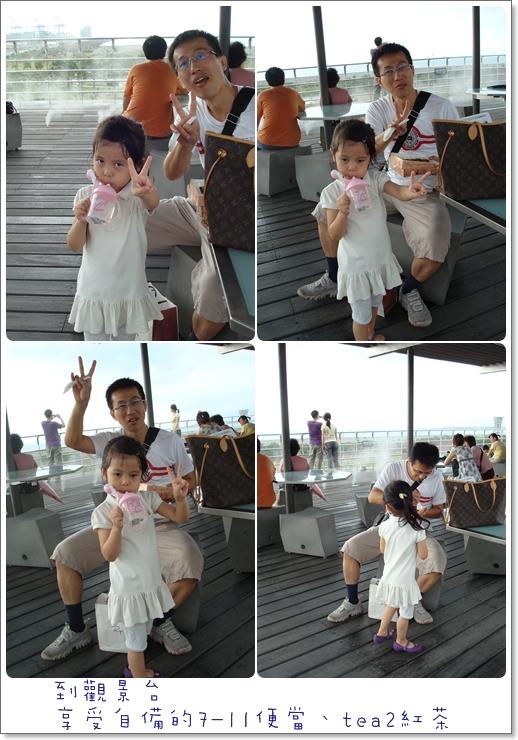200908十三行博物館3.jpg