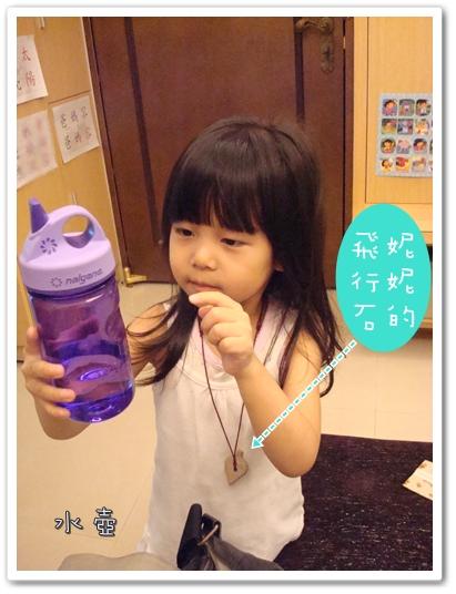 20090831幼稚園1.jpg