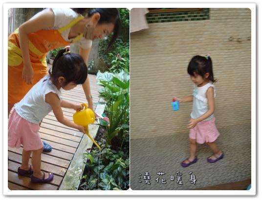 20090831幼稚園3.jpg
