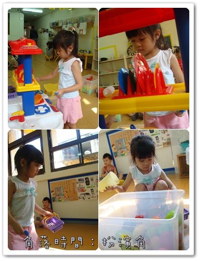 20090831幼稚園4.jpg