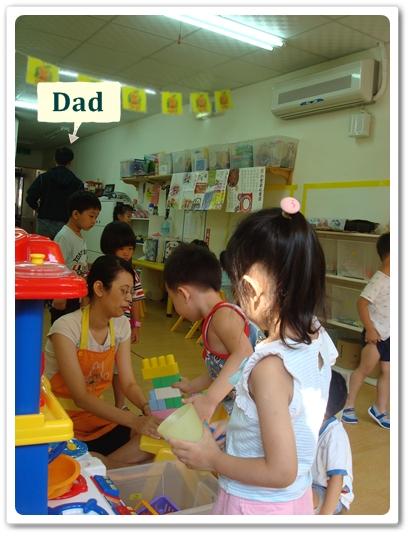 20090831幼稚園5.jpg