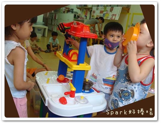 20090831幼稚園9.jpg