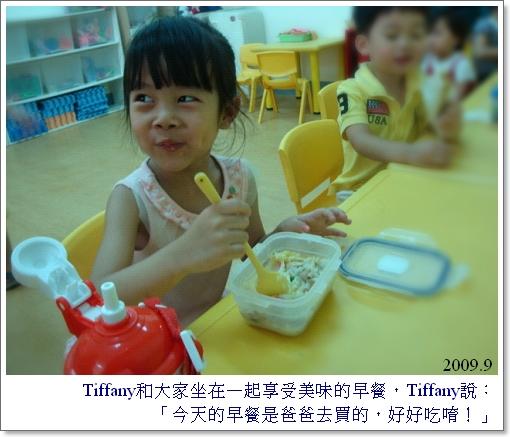 200909學校06.jpg