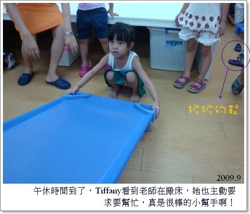 200909學校02.jpg