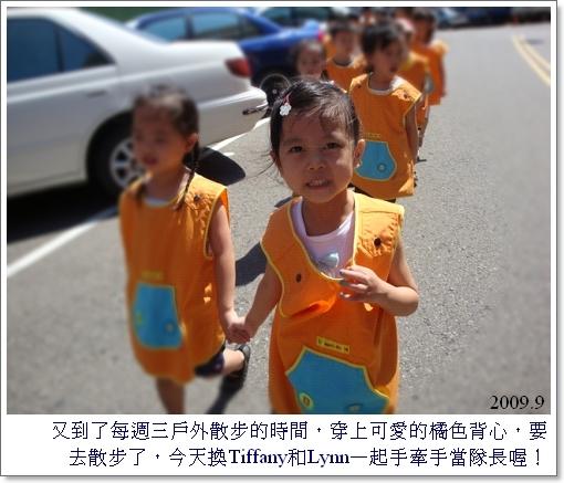 200909學校03.jpg