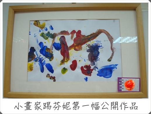 200909小畫家.jpg