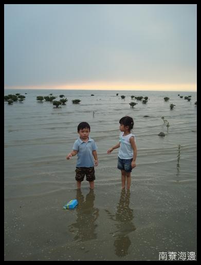 200909南寮34.JPG