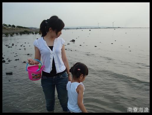 200909南寮01.JPG