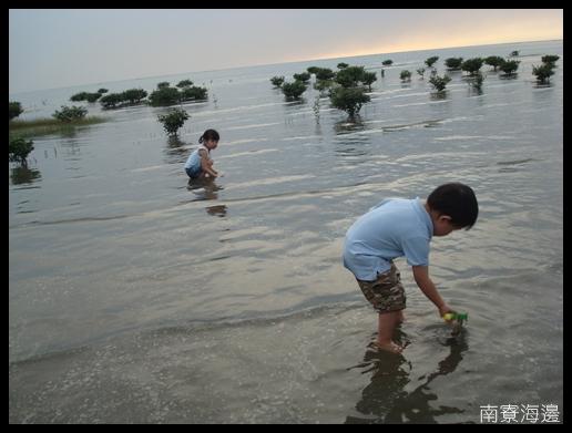 200909南寮02.JPG