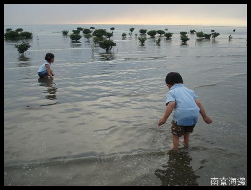 200909南寮04.JPG