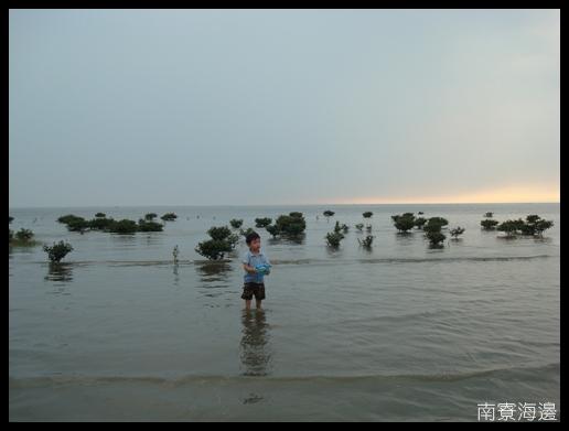 200909南寮09.JPG