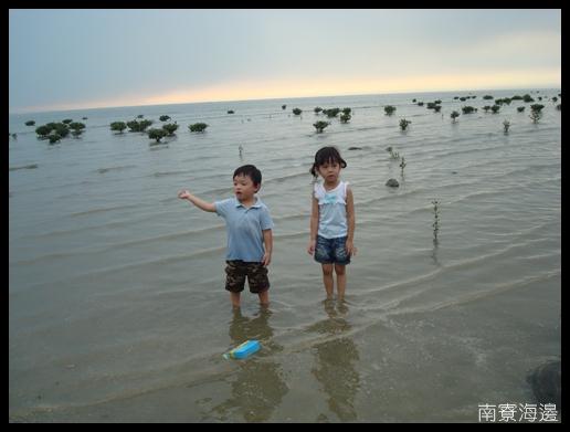 200909南寮10.JPG