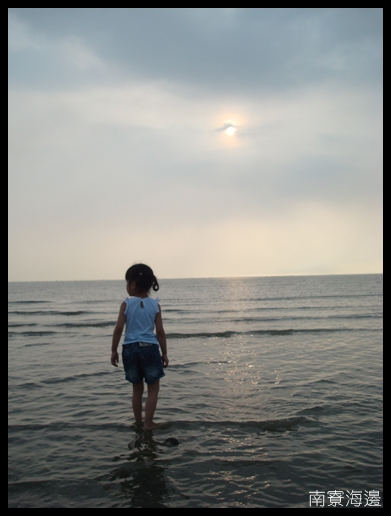 200909南寮11.JPG