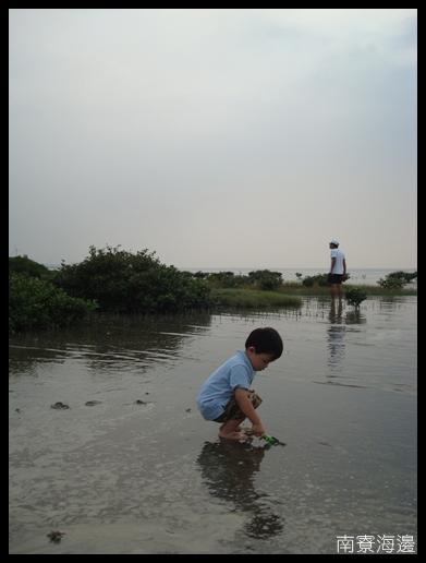 200909南寮13.JPG