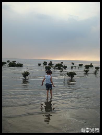 200909南寮14.JPG