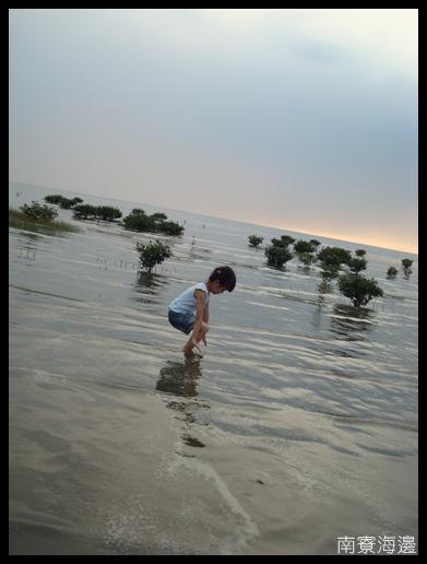 200909南寮15.JPG