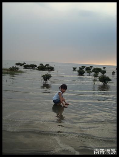 200909南寮16.JPG