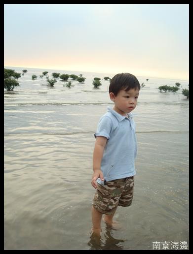 200909南寮19.JPG