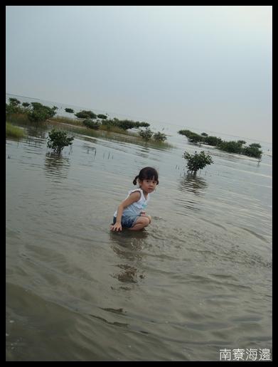200909南寮21.JPG