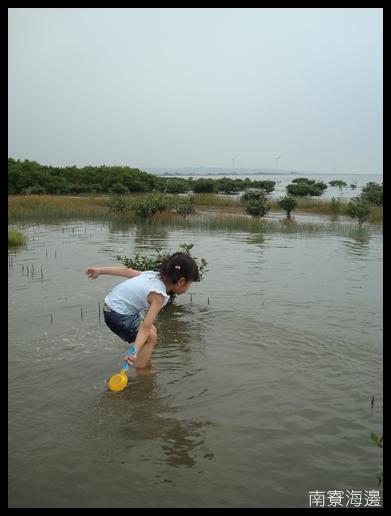 200909南寮24.JPG