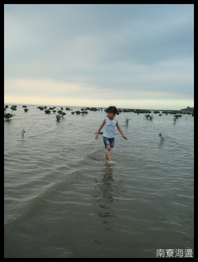 200909南寮28.JPG