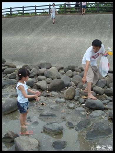 200909南寮31.JPG