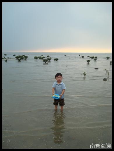 200909南寮32.JPG