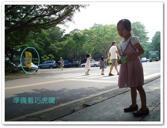 200909巧虎劇01.jpg