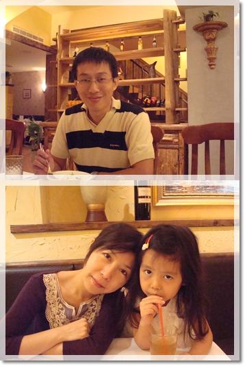 200909spaghetti08.jpg