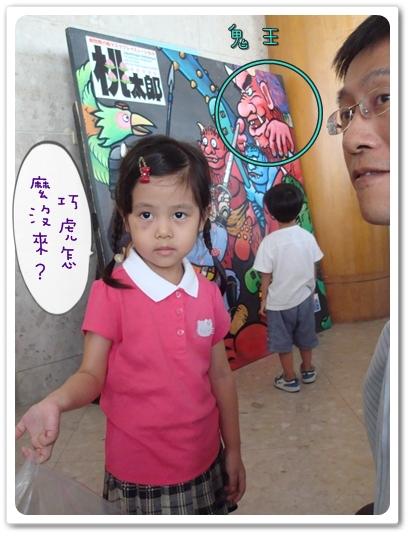 200910桃太郎03.jpg