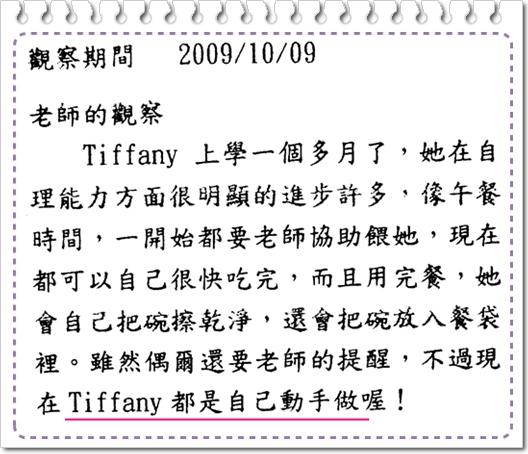 200910聯絡本01.jpg