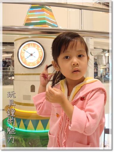 200910星月廣場1.jpg