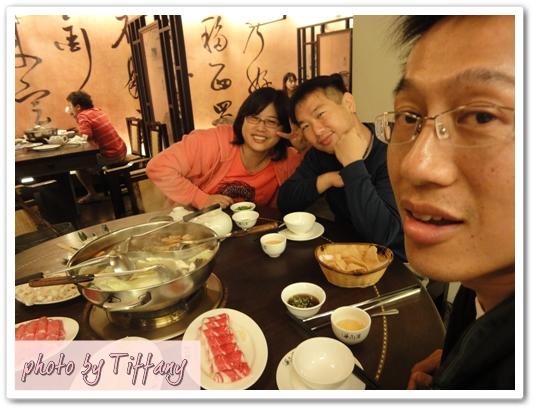 200910華川宴.jpg