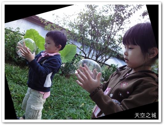 200910天空之城04.jpg