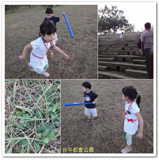 200910台中遊02.jpg