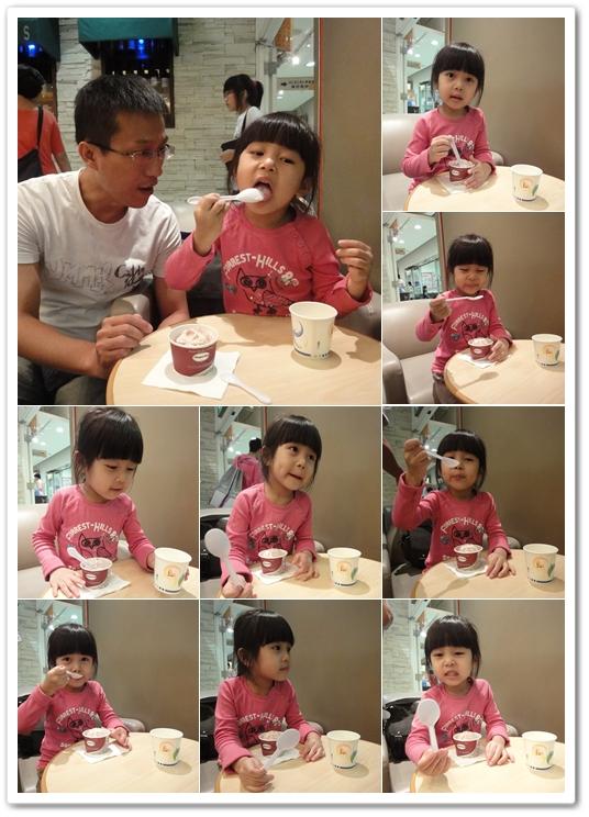 200911冰淇淋.jpg