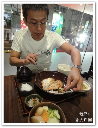 200911大戶屋01.jpg