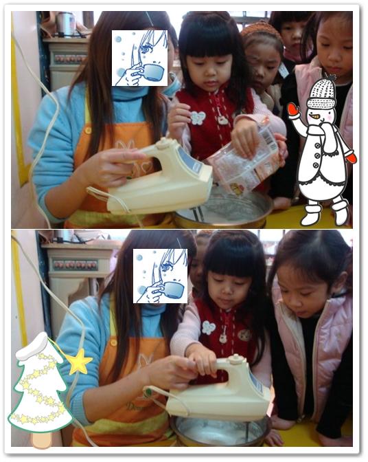 200912schoolxmas02.jpg