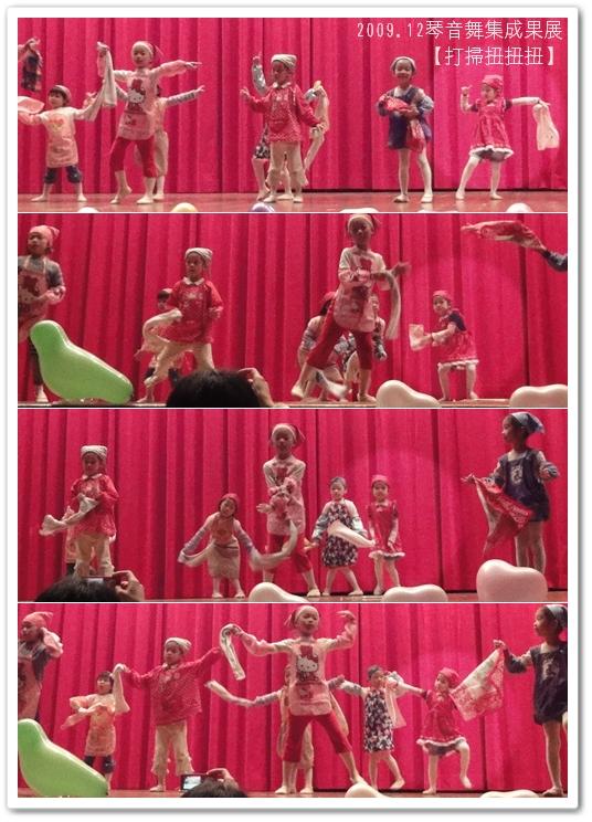 200912舞集成果02.jpg