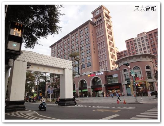 201001台南遊04.jpg