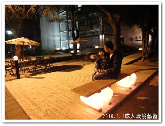 201001台南遊07.jpg