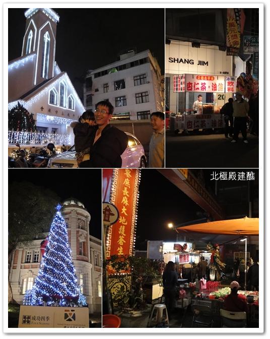 201001台南遊09.jpg