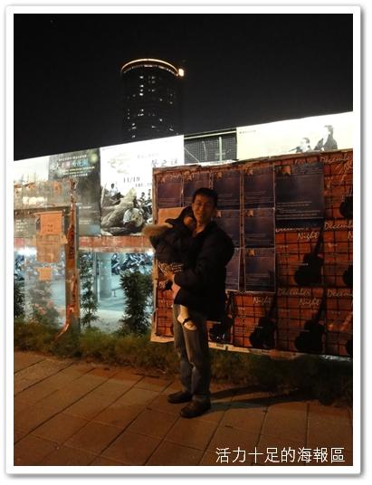 201001台南遊12.jpg
