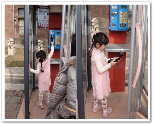 201001台南遊13.jpg