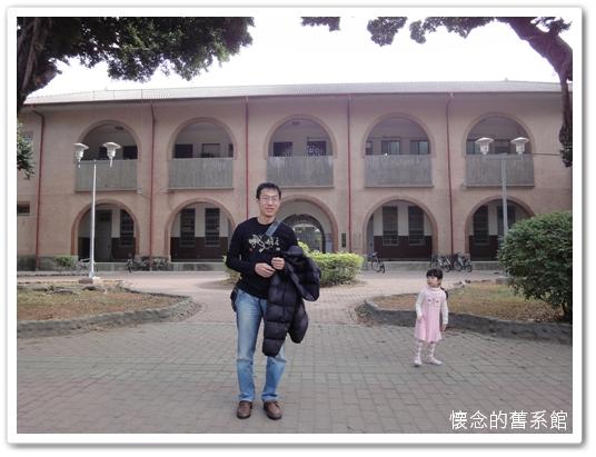 201001台南遊14.jpg
