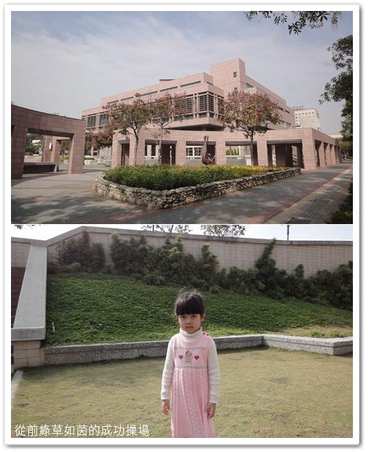 201001台南遊16.jpg