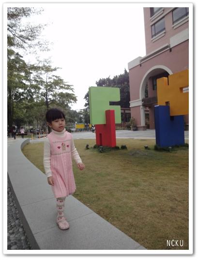 201001台南遊19.jpg